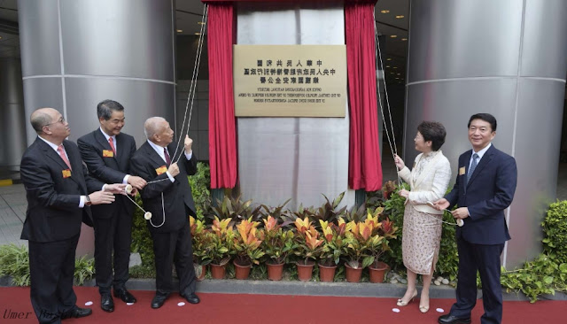 Hong Kong has opened Beijing's national security office