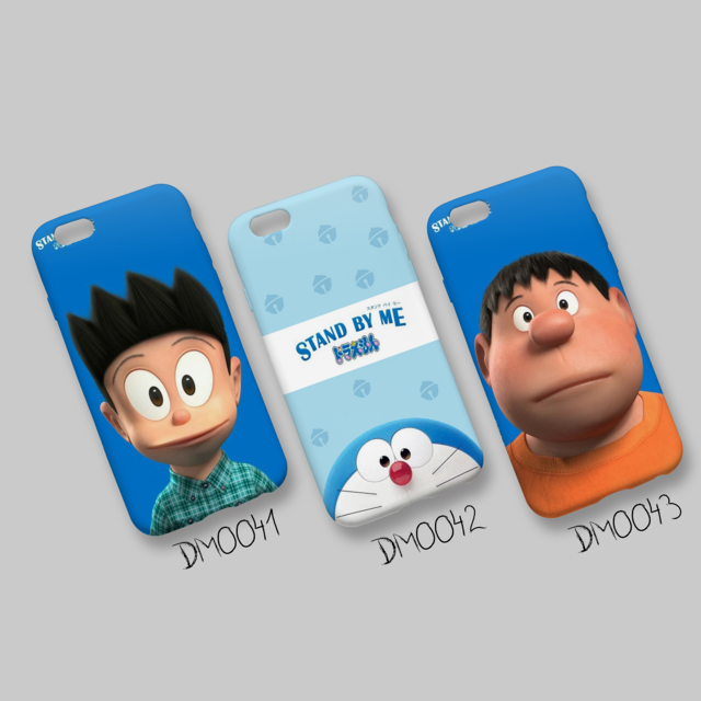 case hp suneo, giant, doraemon 3D