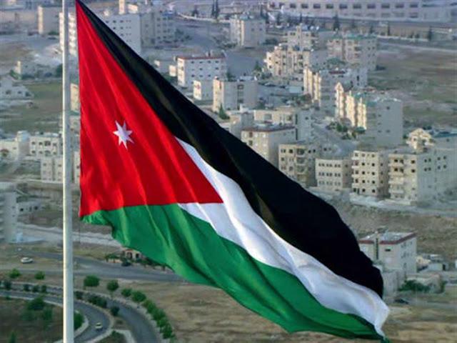 منح ماجستير للأردنيين في جامعة العلوم والتكنولوجيا والجامعة الألمانية 2019-2020:آخر موعد للتقديم: 30-07-2019