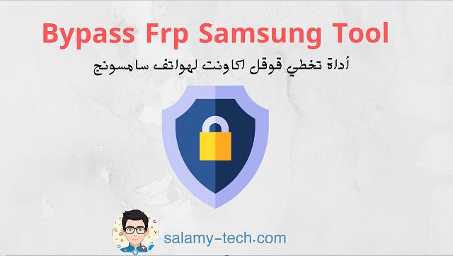 Frp Samsung Tool