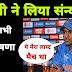 बड़ी ख़बर: एमएस धोनी ने इंटरनैशनल क्रिकेट से लिया संन्यास