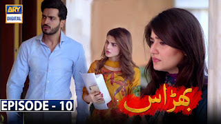 Bharaas Episode 10 - 19th October 2020 - DramaPlus Entertainment_HD