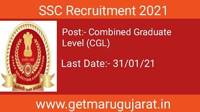 ssc cgl Recruitment, ssc Recruitment