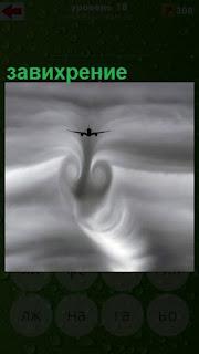происходит завихрение от самолета в небе