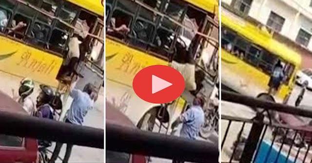 वीडियो: हिमाचल में बस यात्रियों की जिंदगी से खिलवाड़; चलती बस से खींचा ड्राइवर, बैक होने लगी