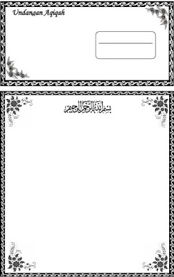 bingkai-undangan-aqiqah