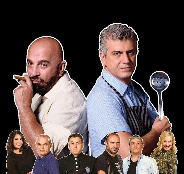 Πρέβεζα: Στην Πρέβεζα οι Γιάννης Ζουγανέλης και Βλαδίμηρος Κυριακίδης με την παράσταση «Παράξενο Ζευγάρι»