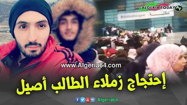 """إحتجاج طلبة كلية الطب ببن عكنون بعد حادثة الشاب """" أصيل بلالطا """" المذبوح"""