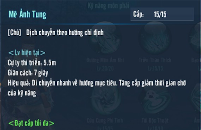 duong-mon-vltkm-4