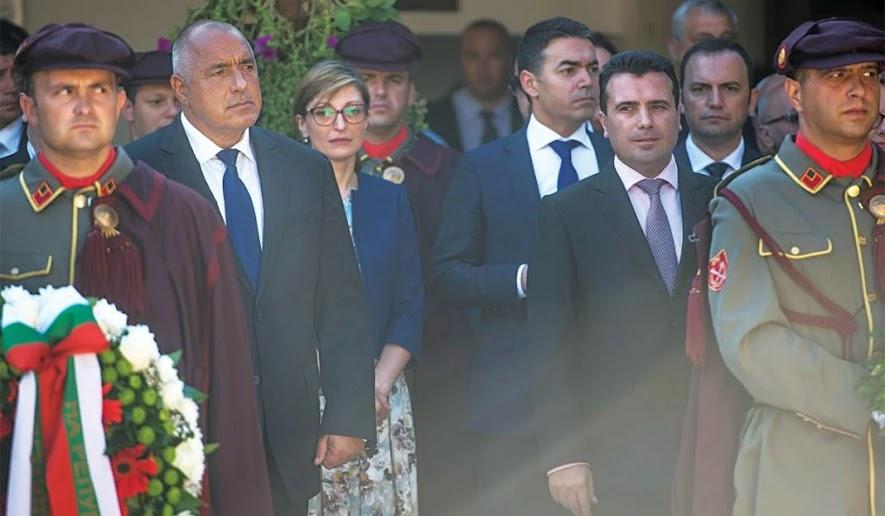 Ο βουλγαρικός εθνικισμός εκμεταλλεύεται τις Πρέσπες
