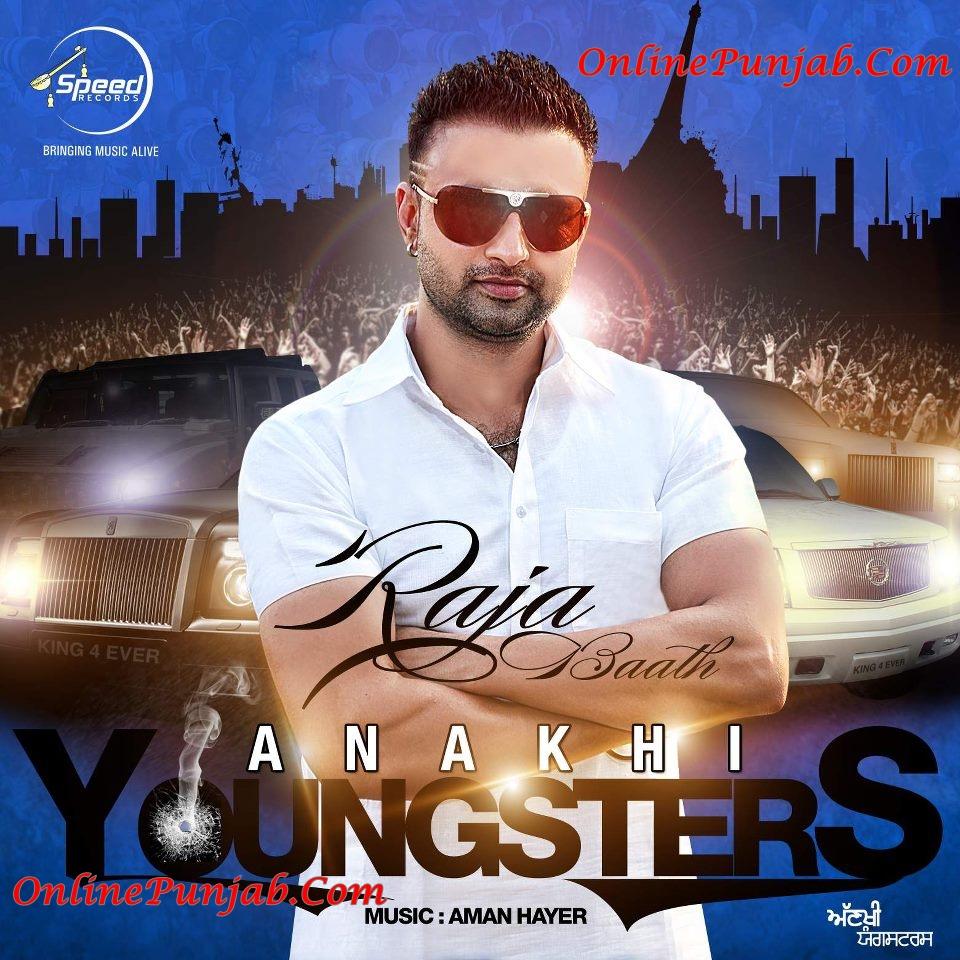 No Need Full Punjabi Song Mp3 Download: Mp3 Latest Songs Free Download: Yaar Mere Raja Baath Brand