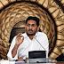 ఆంధ్రప్రదేశ్ రాష్ట్రంలో నూతన విద్యా విధానం చట్టం అమలు : సీఎం జగన్