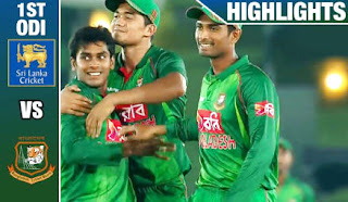 Cricket Highlights - Sri Lanka vs Bangladesh 1st ODI 2017