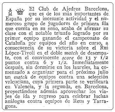 III Campeonato de Catalunya de Ajedrez por Equipos, ABC Sevilla, 16 de junio de 1932