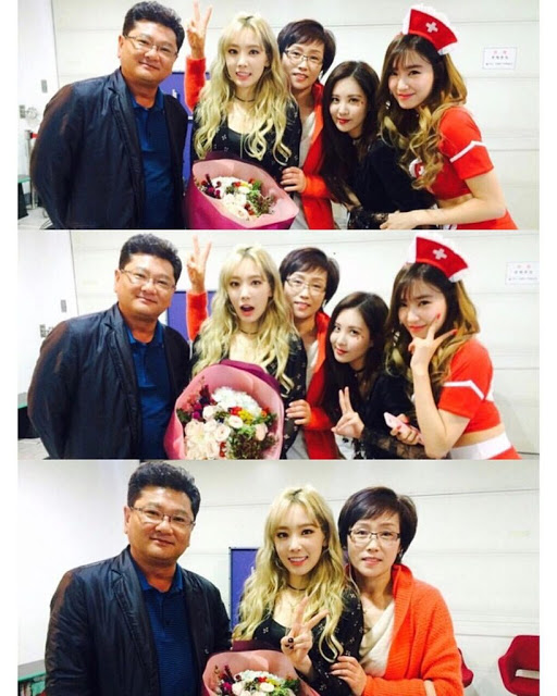 TaeTiseo with TaeYeon Father and Mother