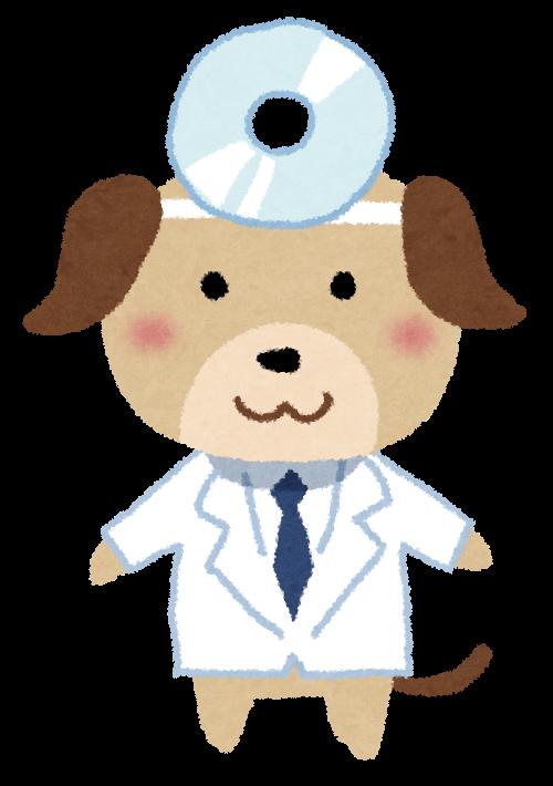 犬のお医者さんのイラスト かわいいフリー素材集 いらすとや