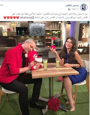 ياسمين الخطيب تنشر صورة مع تامر أمين: اعترف لي بحبه بعد 5 سنين