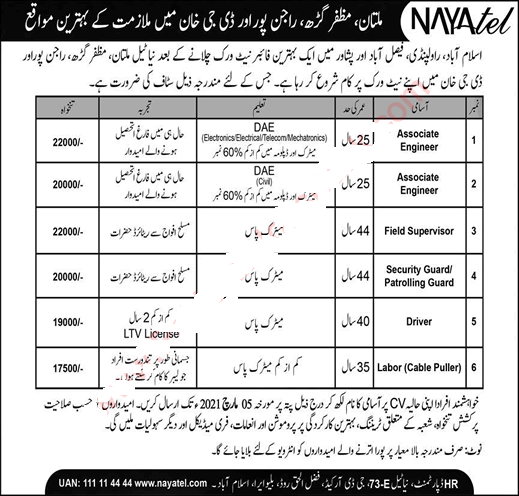Nayatel Jobs 2021 Punjab DAE / Associate Engineers & Others Latest