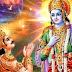 भगवान कृष्ण ने युधिष्ठिर का बताए थे घर की खुशहाली के लिए ये अहम उपाय, आज भी है कारगर