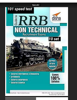 101 Speed Test for RRB NTPC by Disha Publication Free PDF - Download Now