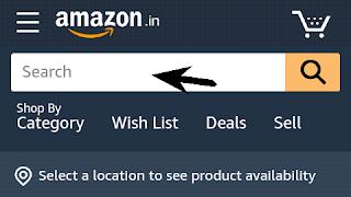 Amazon থেকে শপিং কিভাবে করবো |  Amazon থেকে Online Shopping কিভাবে করে | আমাজন থেকে কোন প্রডাক্ট কিভাবে কিনবো
