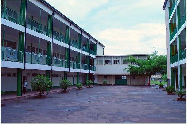 Aga Khan School Kampala: Aga Khan Primary School