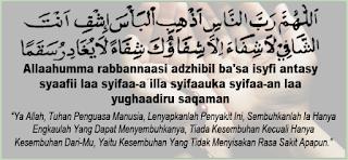 Doa Kesembuhan