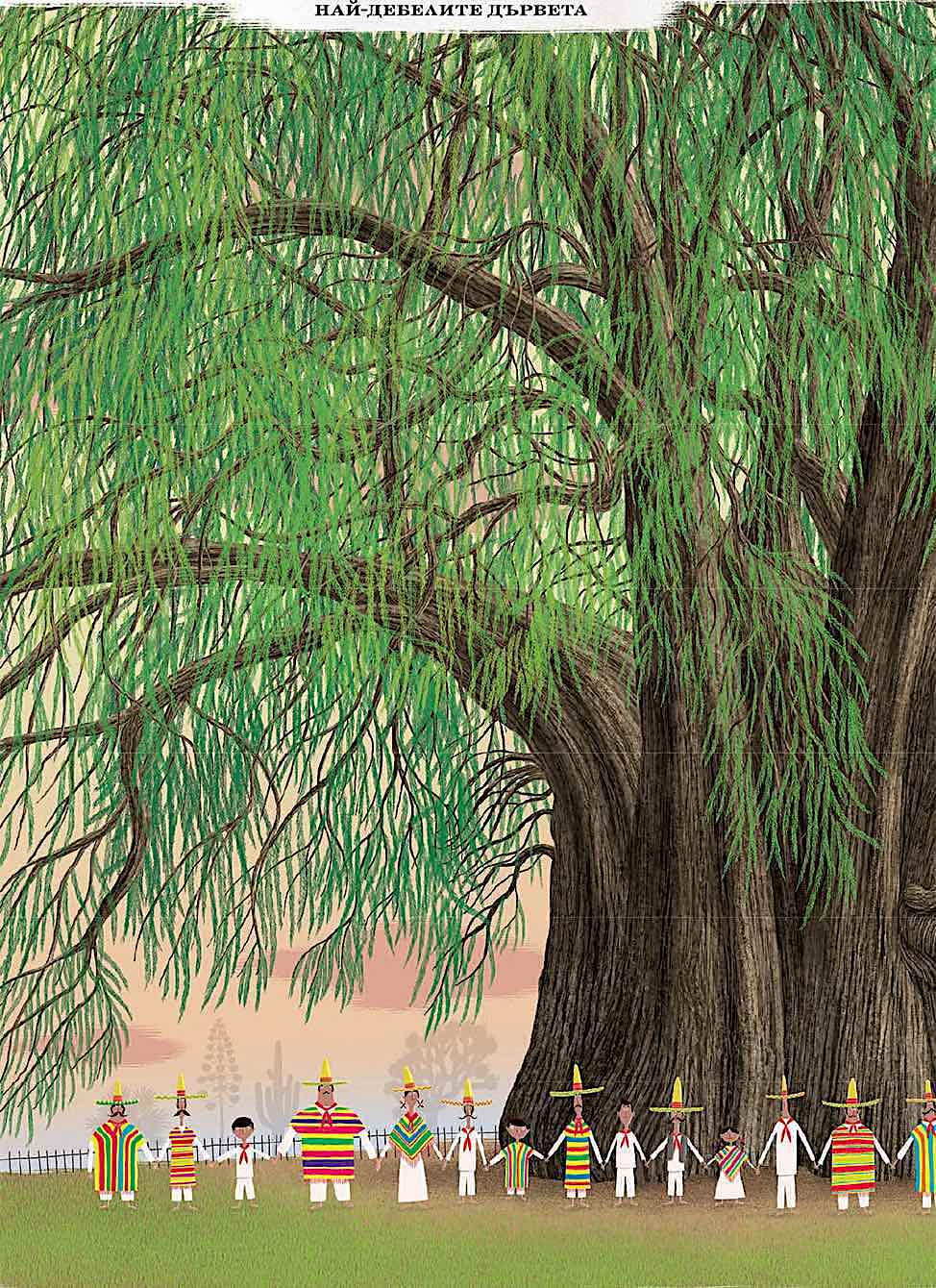 a Piotr Socha illustration of many happy people holding hands under a giant tree