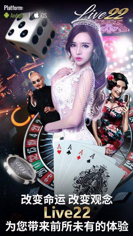 online casino mobile usa