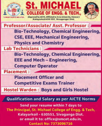 St. Michael College Engg Biotech Faculty/Lab Technicians Job Openings