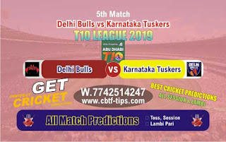 Who will win Today T10 2019, 5th Match Delhi vs Karnatka 5th, 100% Sure Prediction
