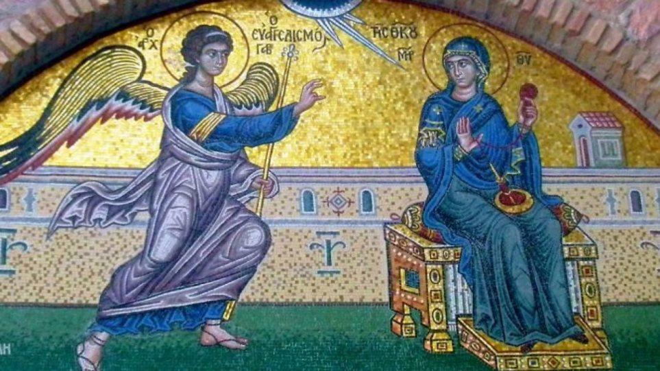 Ευαγγελισμός της Θεοτόκου: Η μεγάλη γιορτή της Ορθοδοξίας