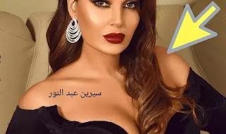 شاهد بالصور رد سيرين عبد النور وصبا مبارك