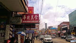 Canada Toronto panorama China Town