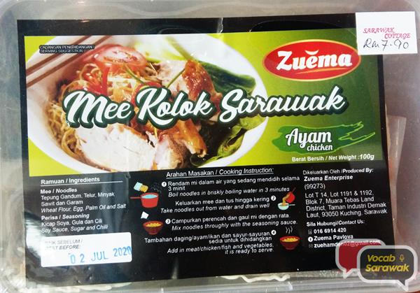 Mee Kolok Sarawak