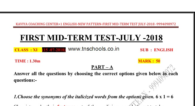 plus one 11th standard first midterm English model question paper