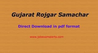 Gujarat Rojgar Samachar : Date 4th September 2019