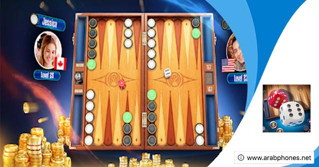 لعبة Backgammon Legends مهكرة