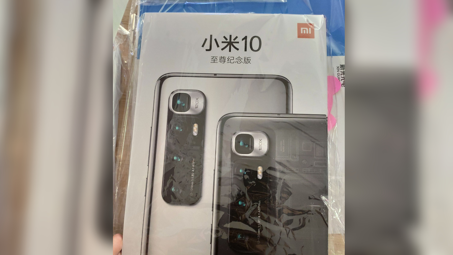 Xiaomi Mi 10 Ultra with 120X Zoom Camera, Live Retail Box and Specifications Leaked