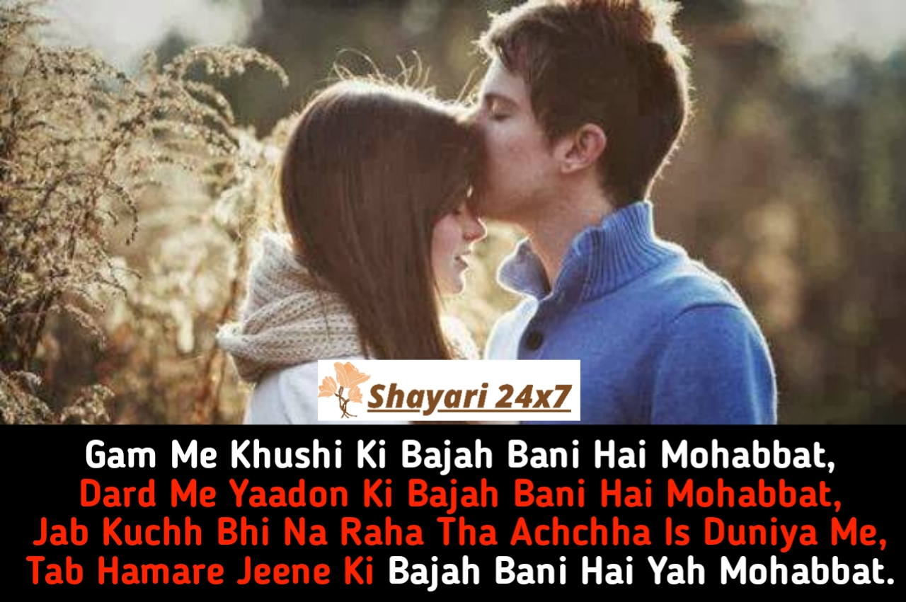 Gam Me Khushi Ki