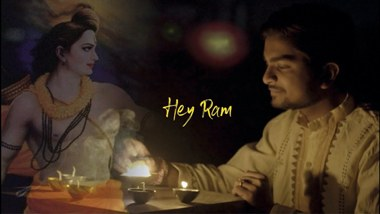 Hey Ram Hey Ram Lyrics - Agam