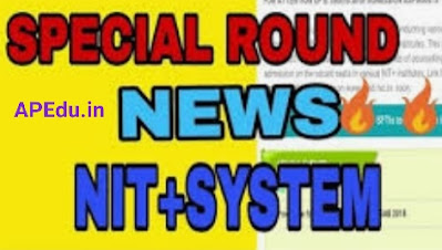 CSAB Special Round for NITs, IIITs and GFTIs -2020