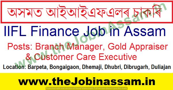 IIFL Finance Recruitment 2021 in Assam
