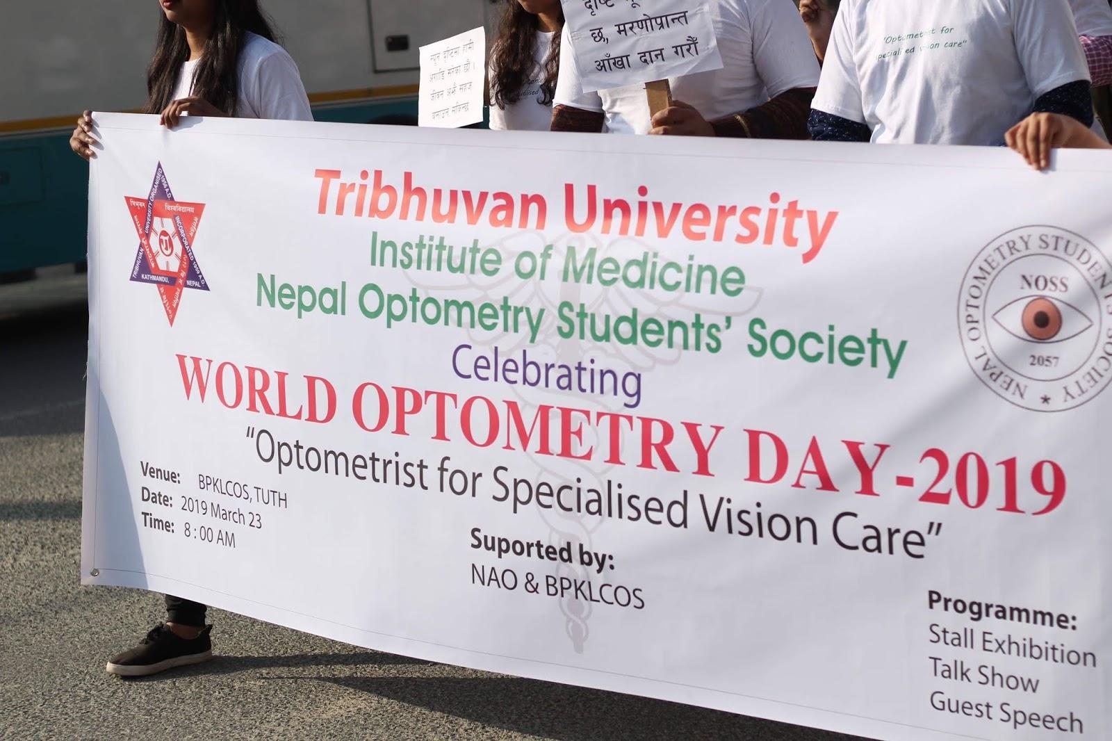 World Optometry Day Celebrations in Nepal - Eye Health Nepal