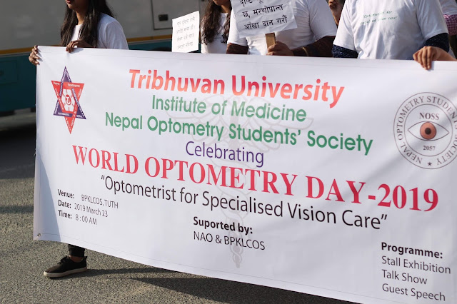 World optometry day 2019