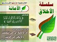 بطاقات تربوية دينية السنوات التعليمية 2_2.jpg