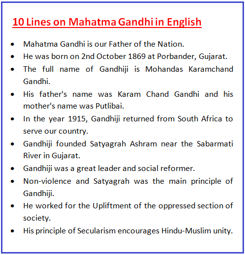 10 Lines on Mahatma Gandhi in English