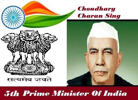 Chaudhary Charan Singh