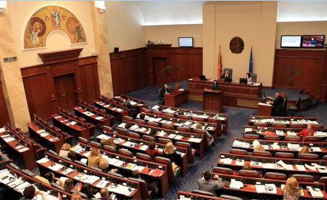 Σκόπια: Κόμμα δημιουργούν οι οκτώ αποστάτες βουλευτές που υπερψήφισαν τη Συμφωνία των Πρεσπών