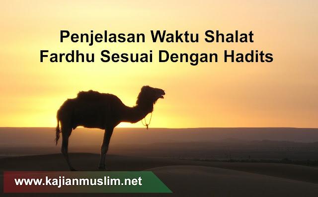 Cara Mengetahui Shalat Fardhu